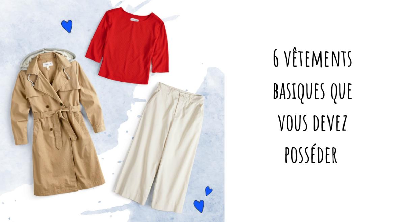 Les 6 vêtements basiques que vous devez posséder dans votre garde robe ! 3